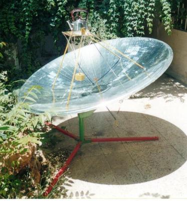 out side focus solar cooker